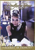 Breakfast at Tiffany's [DVD]