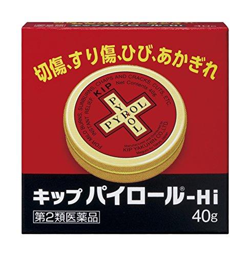 【第2類医薬品】キップパイロールHI 40g