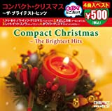 コンパクト・クリスマス~ザ・ブライテスト・ヒッツ