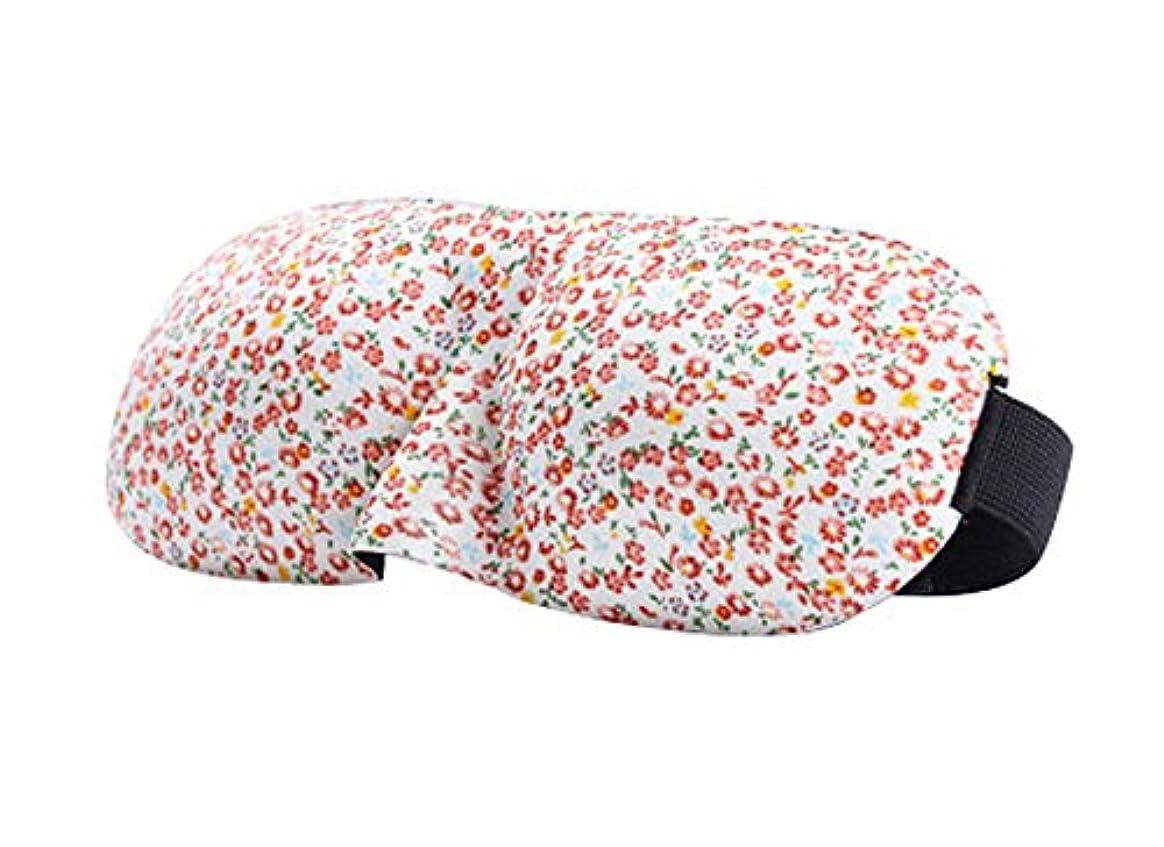 ドアフルート禁じる2つの素敵な花のアイシェイド睡眠アイマスク男性女性の3Dソフトアイマスク
