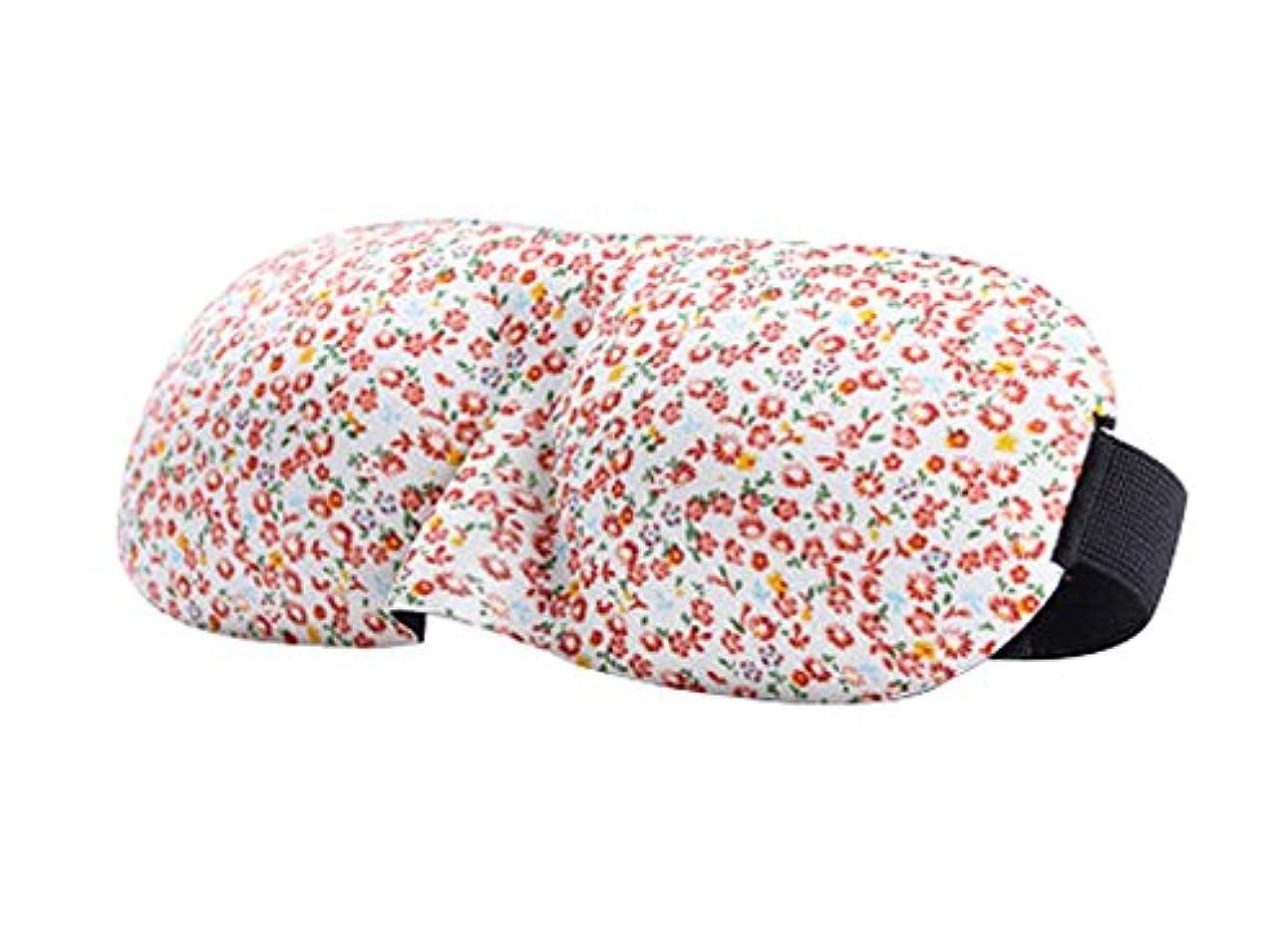 解明する特別な有用2つの素敵な花のアイシェイド睡眠アイマスク男性女性の3Dソフトアイマスク