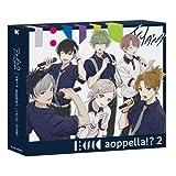 【Amazon.co.jp限定】アオペラ -aoppella!?-2 初回限定盤-FYA'M' ver.-(CD+ブロマイドセット)(メガジャケ FYA'M' ver.付)