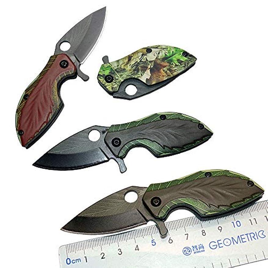 毒パートナー世界の窓女性防身ミニ折り畳みナイフの鋭いもみじの形屋外旅行カット果物ステンレス材料の表面の三次元模様