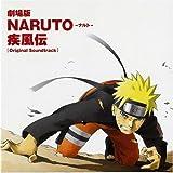 劇場版 NARUTO -ナルト- 疾風伝 オリジナルサウンドトラック