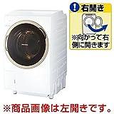 東芝 ドラム式洗濯乾燥機(ヒートポンプタイプ) 右開きタイプ グランホワイト TW-117X5R(W) TW-117X5R(W)