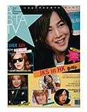 [韓国雑誌]ASTA TV 2011.05vol47 : チャン・グンソク