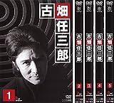 古畑任三郎 2nd season [レンタル落ち] 全5巻セット [マーケットプレイスDVDセット商品]