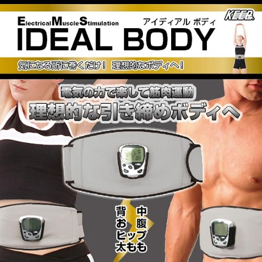 倒産モディッシュ有益EMS ボディ フィットネス 電気の力で楽して筋肉運動! 理想的な引き締めボディへ!