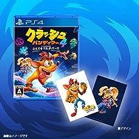 クラッシュ・バンディクー4: とんでもマルチバース 【Amazon.co.jp限定】オリジナルクリアファイル付- PS4
