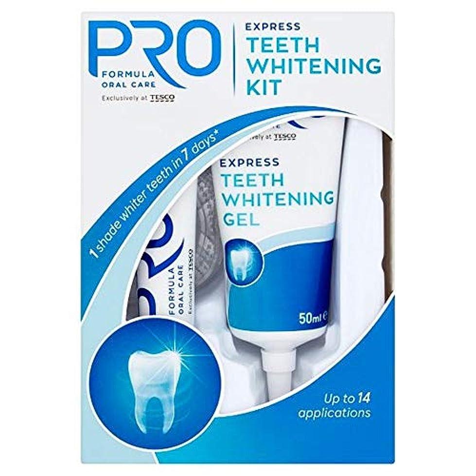 目的小麦器具[Pro Formula] キット66 Mlのホワイトニングプロ式歯 - Pro Formula Teeth Whitening Kit 66 Ml [並行輸入品]