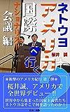 桜井 誠 (著)(13)新品: ¥ 680