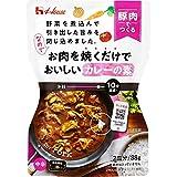 ハウス お肉を焼くだけでおいしいカレーの素豚肉でつくる中辛 88g×6個