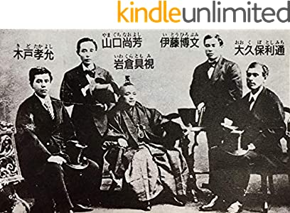 伊藤博文と明治天皇