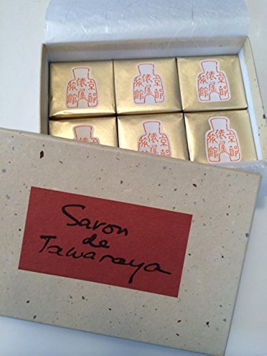 ちっちゃいスパイトロリー俵屋旅館 俵屋の石鹸 【紙袋付き】 6個入り 製造元:松山油脂