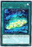遊戯王 / サイバネット・マイニング(ウルトラ)/ DANE-JP051 / DARK NEOSTORM(ダーク・ネオストーム)