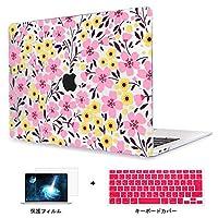 Redlai MacBook Air 13 インチ 花図案パターン プリントシェル 対応モデル(A1466/A1369) Air 13.3 インチ 専用シェルカバー プリントシェル 保護カバー 液晶保護フィルムと日本語キーボードカバー付き(きれいな花 Z062)
