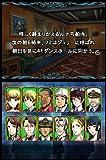 「金田一少年の事件簿 悪魔の殺人航海」の関連画像