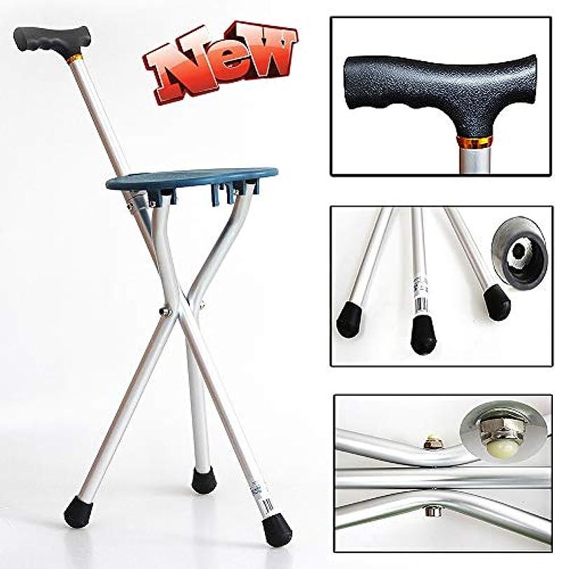 誇り乳製品意義折りたたみ式ステッキスツール、シート安定性ステッキスツール付き、折りたたみ式三脚杖、高齢者松葉杖スツール,男性用歩行補助具
