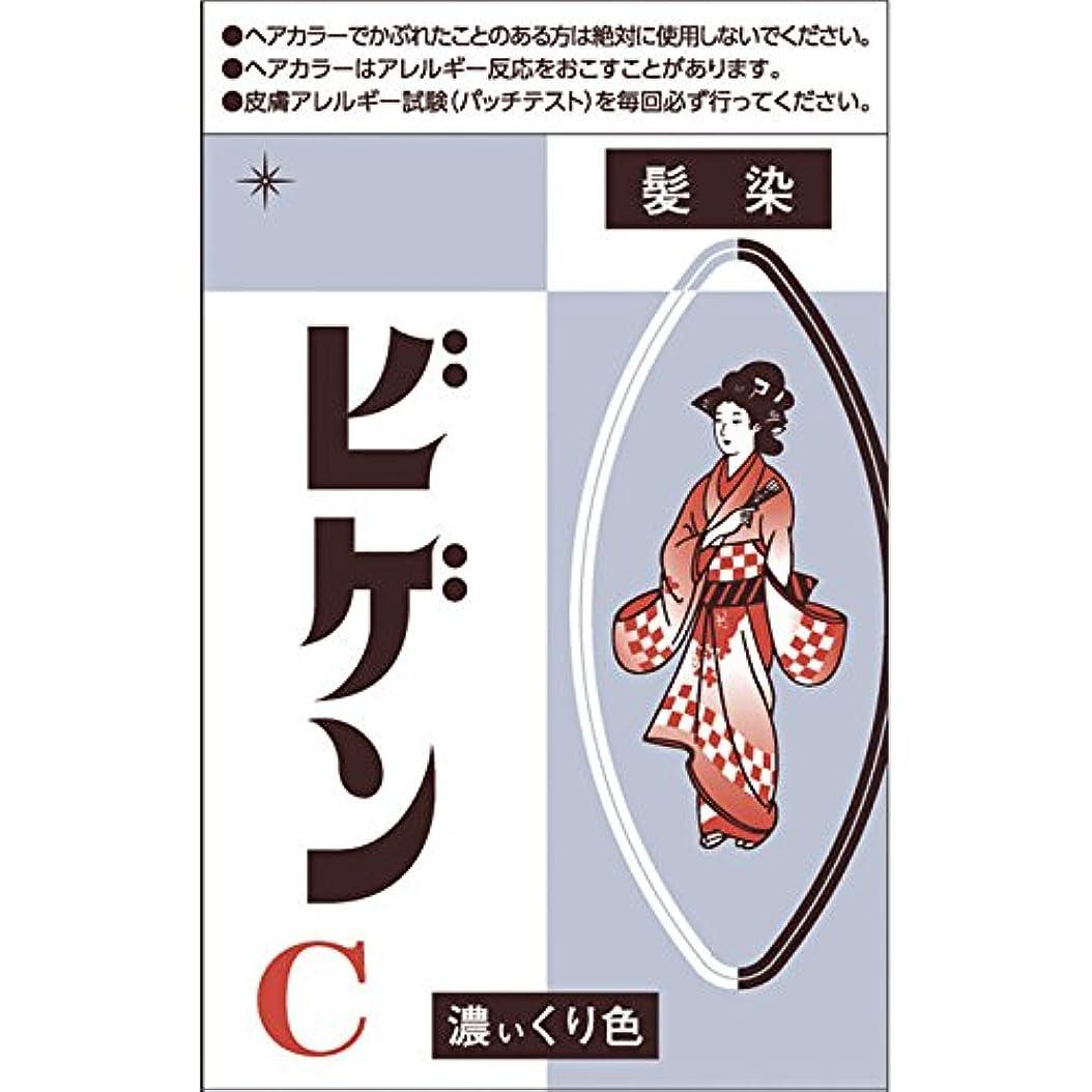 ページコインランドリー玉ホーユー ビゲン C (濃い栗色) 6g [医薬部外品]