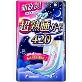ソフィ 超熟睡ガード ワイドガード420 10枚