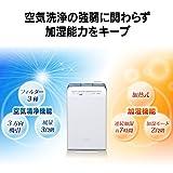 アイリスオーヤマ 加湿空気清浄機 花粉 PM2.5 除去 ~10畳 HXF-A25