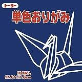 トーヨー 単色折り紙 17.6cm角 065140 こん 100枚入