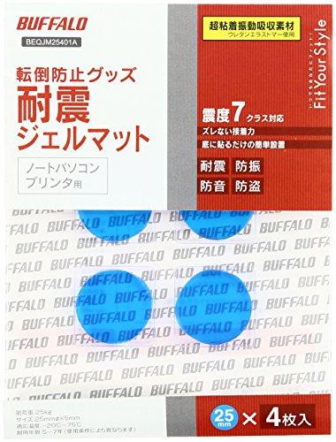 バッファロー コクヨサプライ BUFFALO 耐震ジェルマット 丸型 直径25m m 4枚 1個