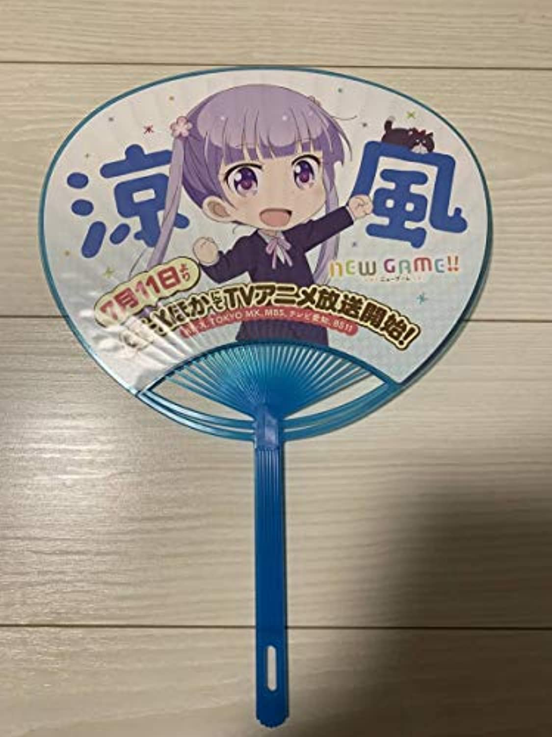 NEW GAME!! うちわ
