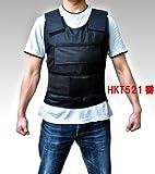 HKT 521 専用収納袋付き。 危険な 強盗や泥棒の ナイフ、刃物、包丁の 攻撃から身を守る防護服 防刃ベスト (ぼうはチョッキ、ぼうじんべすと) タクシドライバーや警備員の危険なお仕事にもl安心の ぼうじんベスト