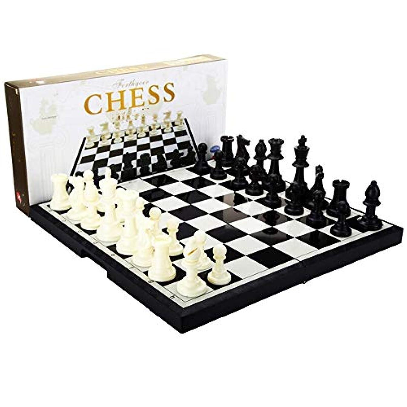 出血抑圧する艦隊木製チェスセット プラスチック磁気チェスとチェスおもちゃ - ブラックホワイトチェス 旅行にぴったりのチェス盤 (Color : Black, Size : 37x37x4cm)