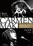 CARMEN MAKI 45th Anniv. Live ~Rock Side & アングラSide~ [2Blu-ray Disc+CD]