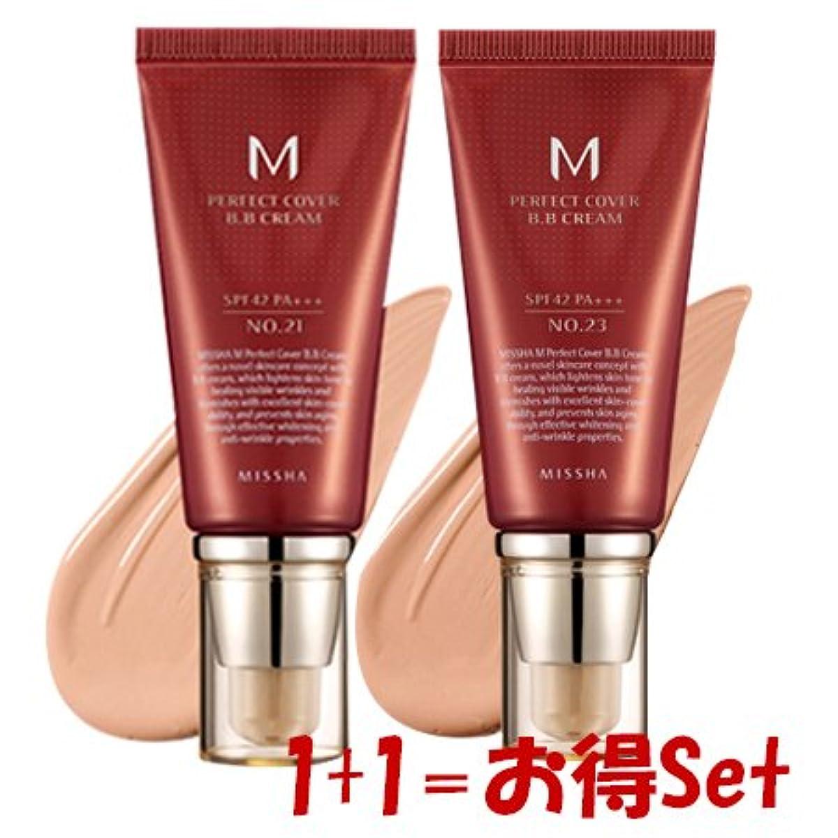 サイドボード浴液体MISSHA(美 思) ミシャ M パーフェクトカバーBBクリーム UV (No.21)1本 + (No.23)1本 SPF42 PA+++ 2本 セット [海外直送品]
