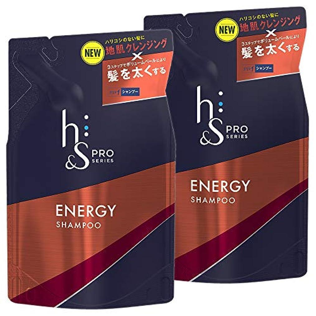 地理くさび忠誠【まとめ買い】 h&s for men シャンプー PRO Series エナジー 詰め替え 300mL×2個