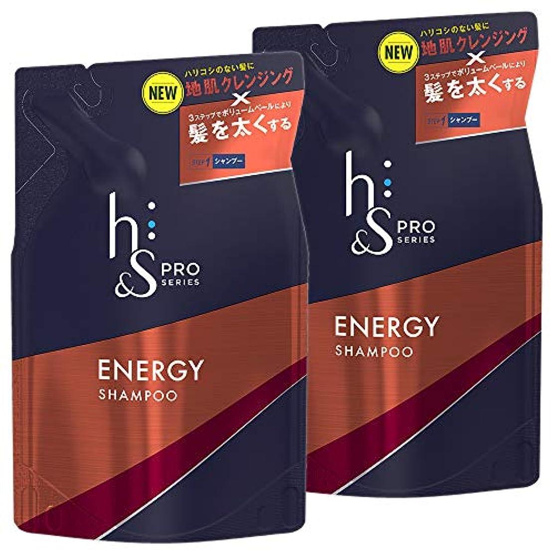 歌リッチいつか【まとめ買い】 h&s for men シャンプー PRO Series エナジー 詰め替え 300mL×2個