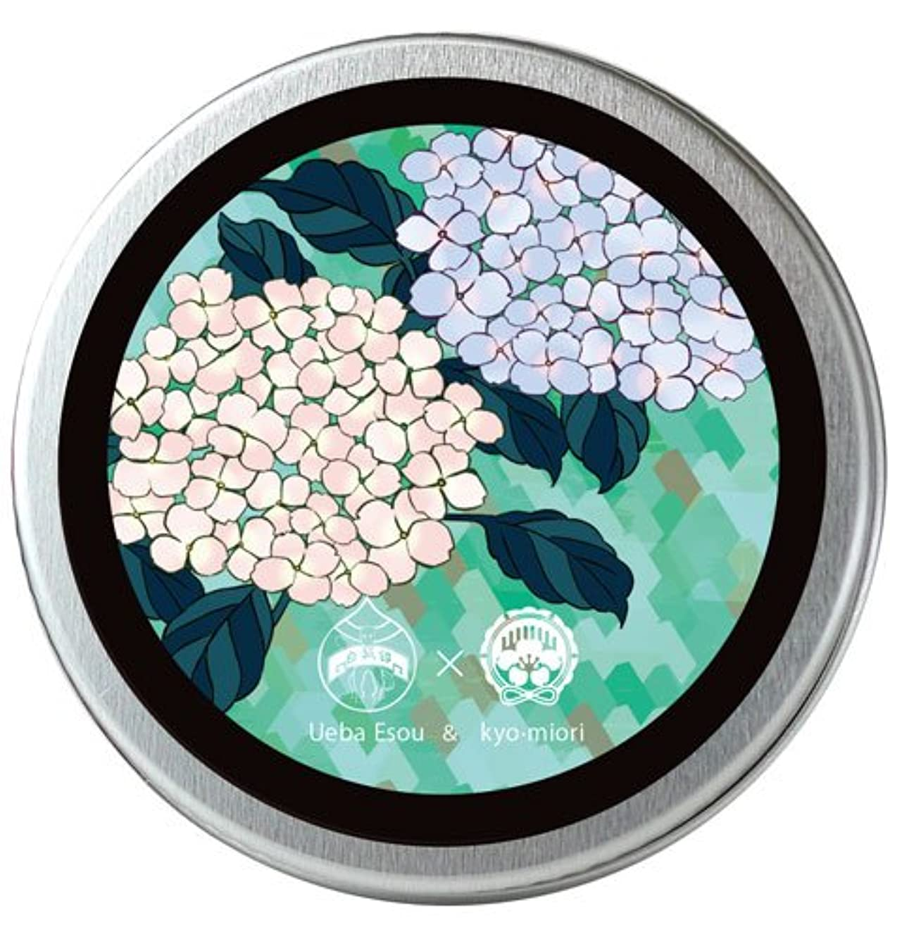 空気自然公園おじいちゃん恋する珠肌はんどくりーむ 6月(紫陽花)