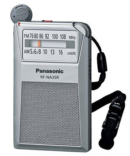 パナソニック 通勤ラジオ FM/AM/ワイドFM対応 巻き取り式イヤホン シルバー RF-NA35R-S