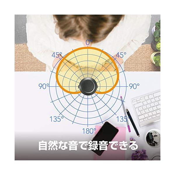マランツプロ USB コンデンサーマイク ポッ...の紹介画像4