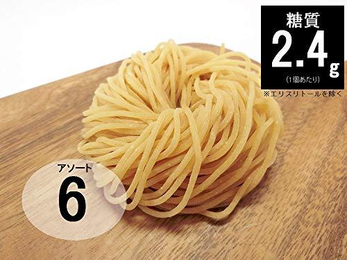 【糖質94%オフ ローカーボ中華麺 アソートセット (6)【低糖質 本格 大豆麺 低糖質麺 糖質制限】