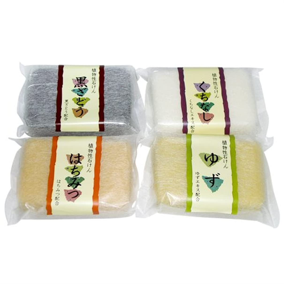 整然とした蜜重なる植物性ソープ 自然石けん (80g) 種類おまかせ 2個セット