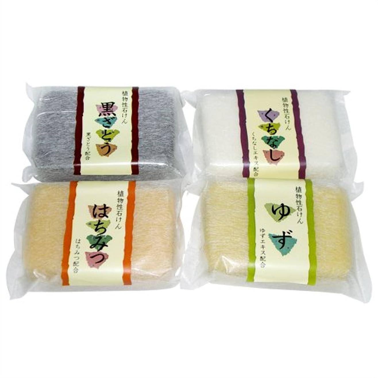 新年毛布コンパイル植物性ソープ 自然石けん (80g) 種類おまかせ 2個セット