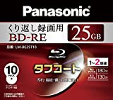 Panasonic ブルーレイディスク 録画用2倍速 25GB(単層 書換型) 10枚パック LM-BE25T10