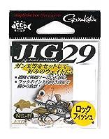 がまかつ(Gamakatsu) ジグ フック 29(NSB) #6 釣り針