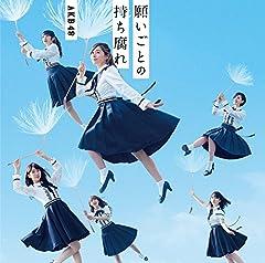 AKB48「点滅フェロモン」のジャケット画像