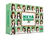 全力!欅坂46バラエティー KEYABINGO! Blu-ray...[Blu-ray/ブルーレイ]