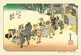 キューティーズ 300ピース ジグソーパズル 藤枝 (東海道五拾三次)(26x38cm)