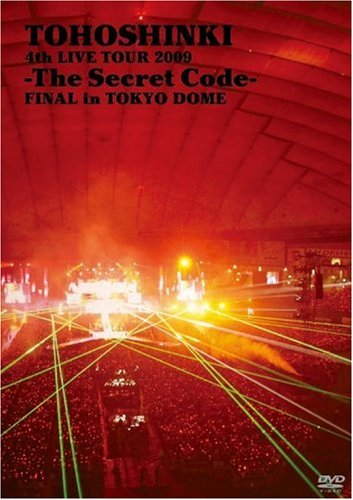 4TH LIVE TOUR 2009-THE SECRET CODE-FINAL IN TOKYO DOME [DVD]の詳細を見る