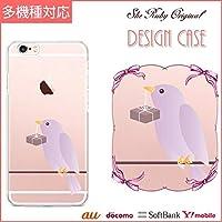 509SH デザインケース フルカバー 509SHケース 509SHカバー スマートフォン ケース カバー