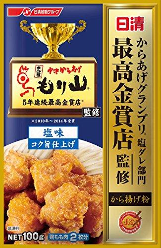 日清フーズ からあげグランプリ 最高金賞店監修から揚げ粉 塩味...