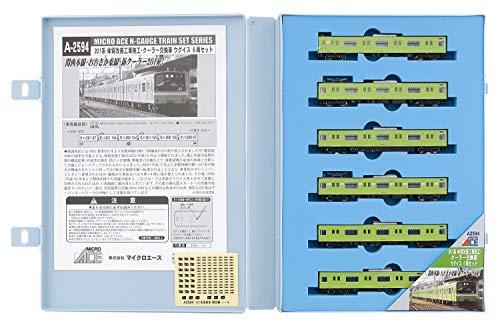 Nゲージ A2594 201系 体質改善工事施工・クーラー交換車 ウグイス 6両セット