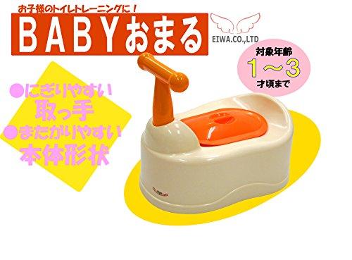 永和 BABY CRAFT  らくらくおまる ポリプロピレン 492690